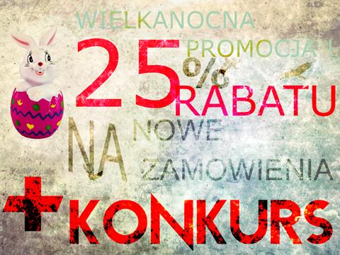 konkurs-1s1k