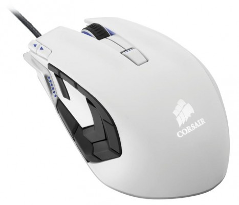 corsair-vengeance-m95-performance-laser-gaming-mouse