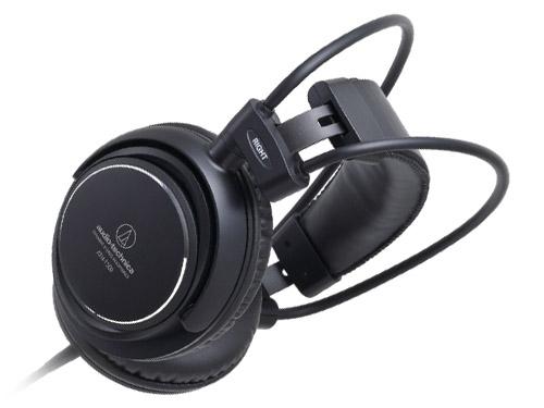 słuchawki gamingowe audiotechnica