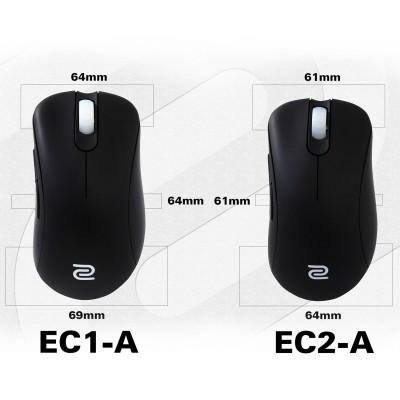 najlepsza myszka do cs go ZOWIE EC1-A